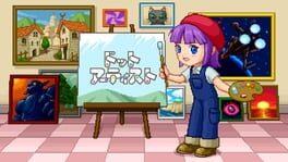 Dot Artist