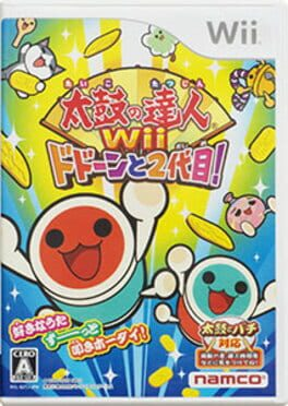 Taiko no Tatsujin Wii: Do Don to Nidaime