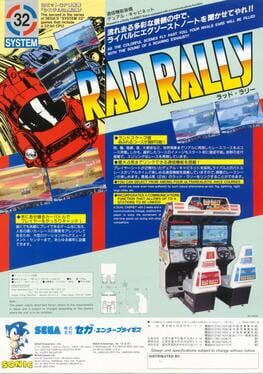Rad Rally