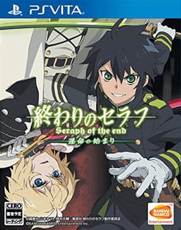 Seraph of the End: The Origin of Fate