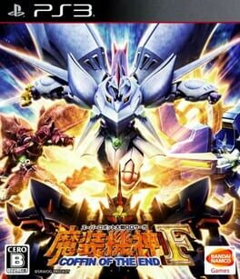 Super Robot Taisen OG Saga: Masou Kishin F: Coffin of the End