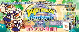 pop'n music FANTASIA