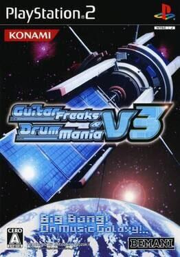 Guitar Freaks V3 & DrumMania V3