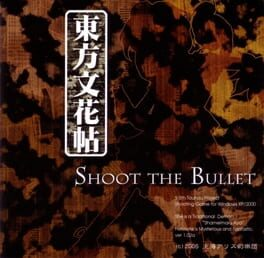 Touhou 9.5 Shoot the Bullet