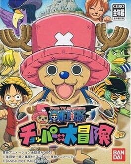 From TV Animation – One Piece: Chopper's Big Adventure