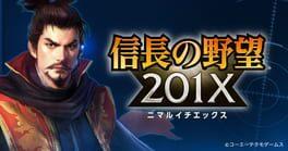 Nobunaga no Yabou 201X