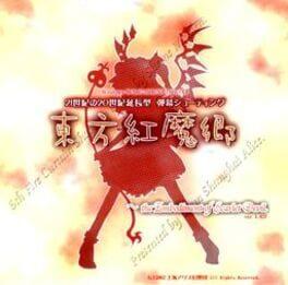 Touhou 06 The Embodiment of Scarlet Devil