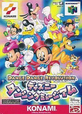 Dance Dance Revolution Disney Dancing Museum