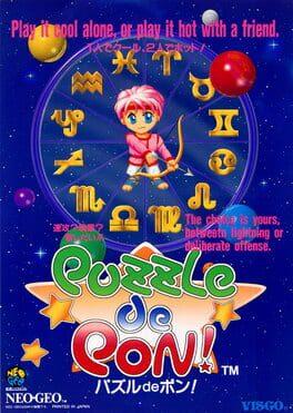 Puzzle De Pon!