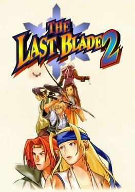 duplicate Last Blade 2