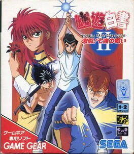 Yu Yu Hakusho II: Gekitou! Nanakyou no Tatakai