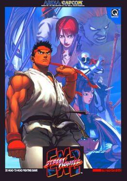 Street Fighter EX 2