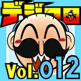 Ugoku Manga Digicoro Dangerous Jii-san Ja Vol.012: Gomi hiroi de kireikireija~tsu~tsu!