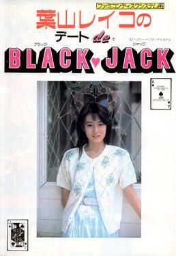 Hayama Reiko no Date de Blackjack