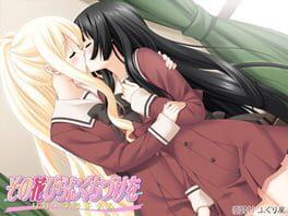Sono Hanabira ni Kuchizuke o: Lily Platinum
