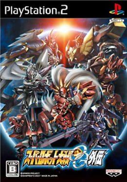 Super Robot Wars: OG Gaiden