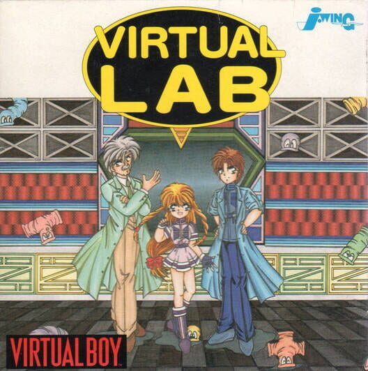 Virtual Lab  image