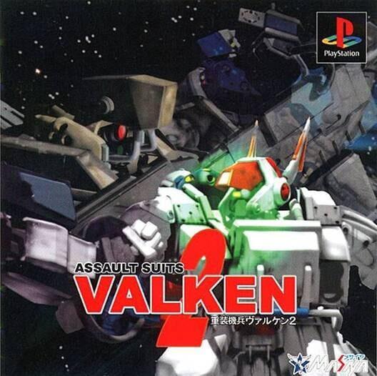 Assault Suits Valken 2 image