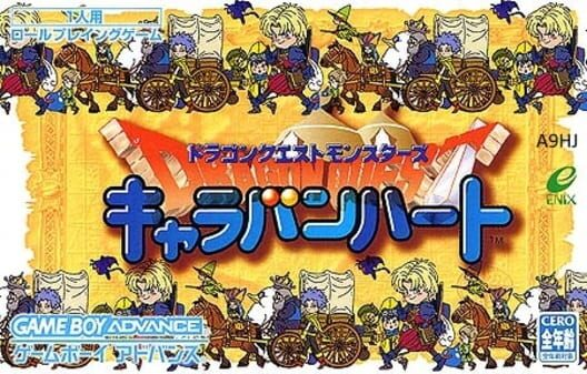 Dragon Quest Monsters: Caravan Heart image