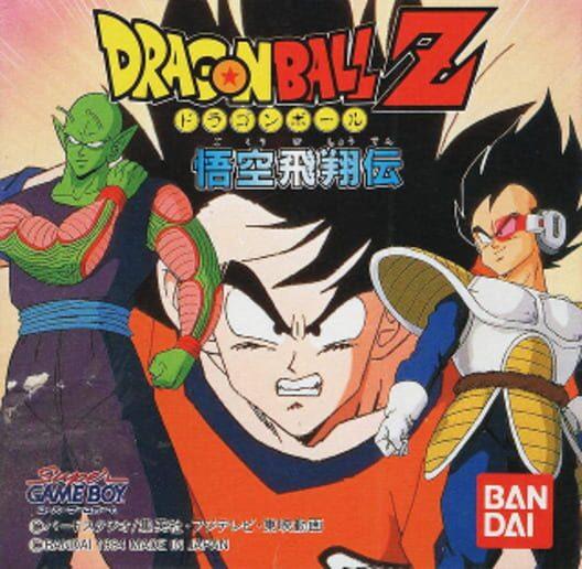 Dragon Ball Z: Goku Hishouden image