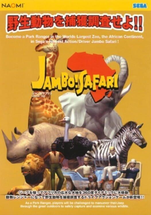 Jambo! Safari image
