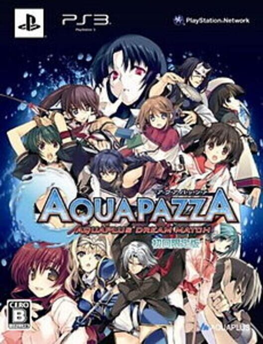 Aquapazza: Aquaplus Dream Match image