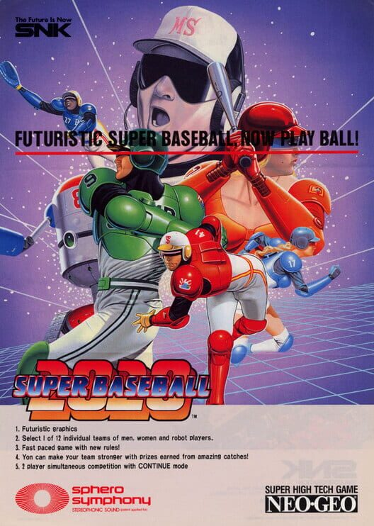 2020 Super Baseball Display Picture