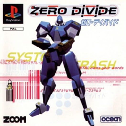 Zero Divide image