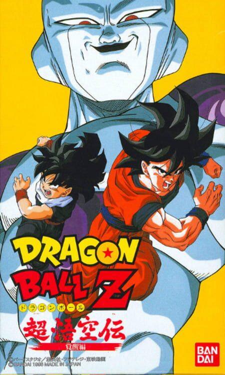 Dragon Ball Z: Super Gokuden - Kakusei-Hen Display Picture