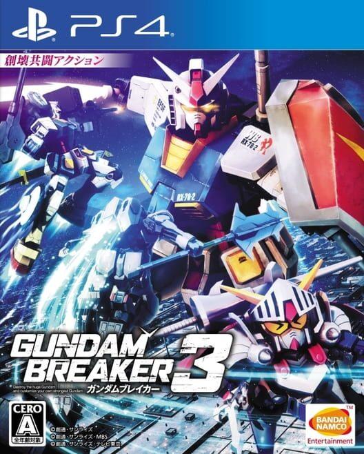 Gundam Breaker 3 Display Picture
