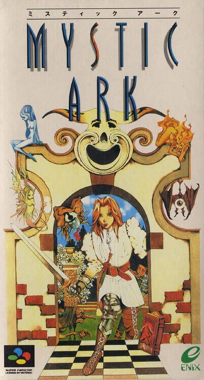 Mystic Ark Display Picture
