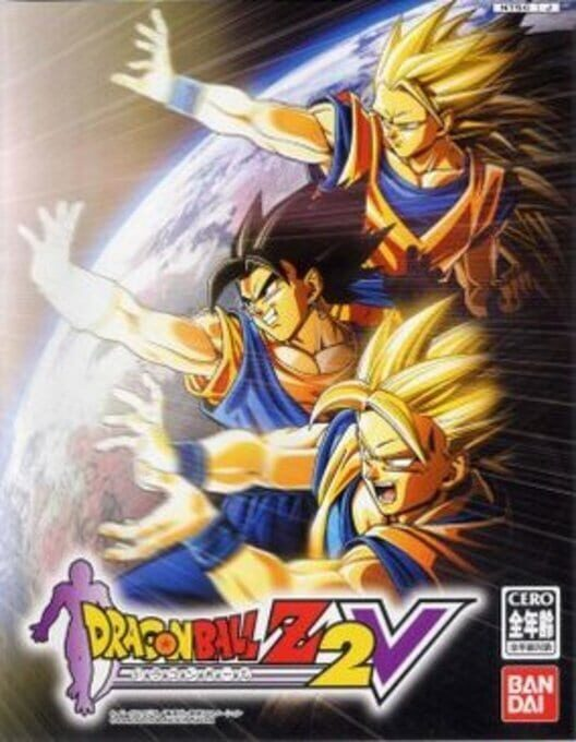 Dragon Ball Z 2 V image