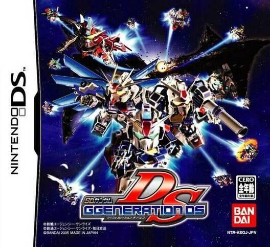 SD Gundam G Generation DS image