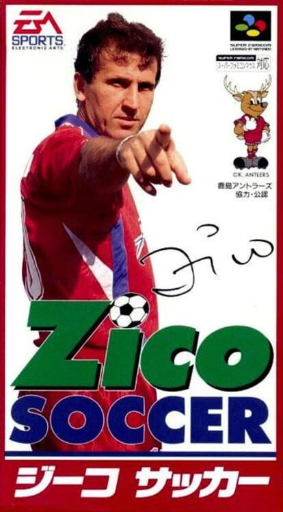 Zico Soccer image