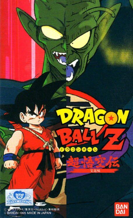 Dragon Ball Z: Super Gokuden: Totsugeki-Hen image
