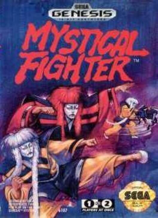Mystical Fighter image