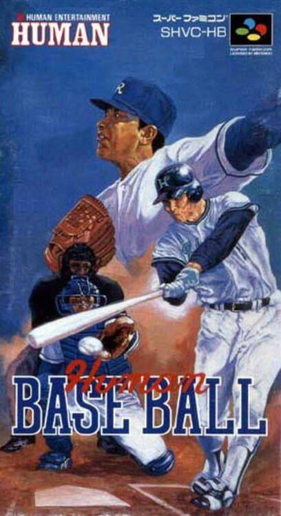 Human Baseball image