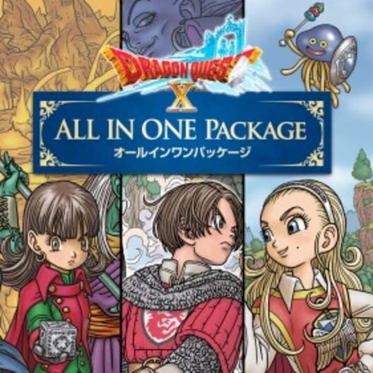 Dragon Quest X - All In One Package image