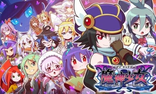 The Legend of Dark Witch image