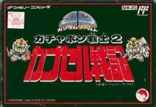 SD Gundam World: Gachapon Senshi 2 - Capsule Senki image