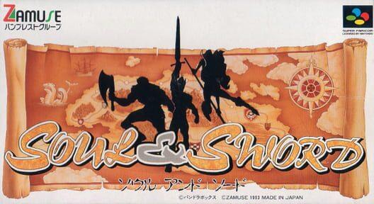 Soul & Sword image