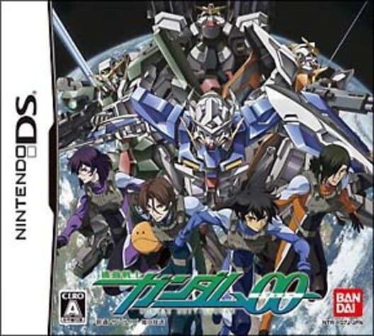 Mobile Suit Gundam 00 Display Picture