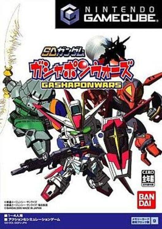 SD Gundam Gashapon Wars image