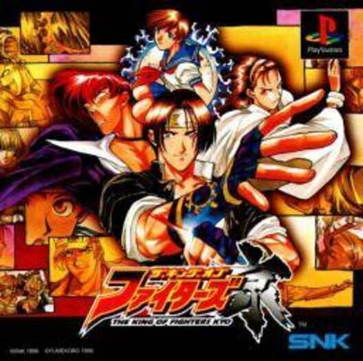 The King of Fighters: Kyo image