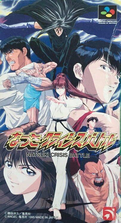 Natsuki Crisis Battle Display Picture
