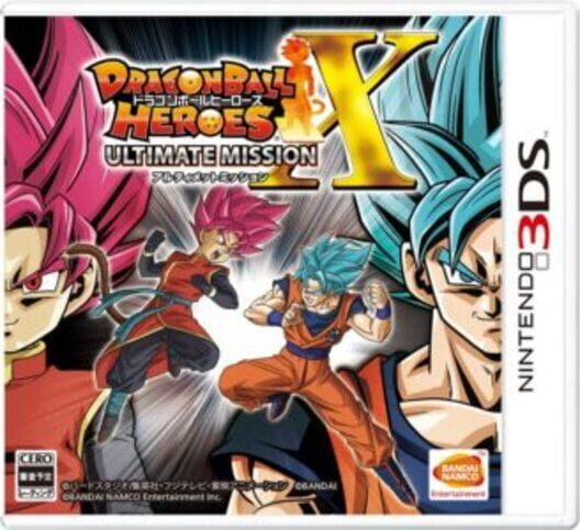Dragon Ball Heroes: Ultimate Mission X image