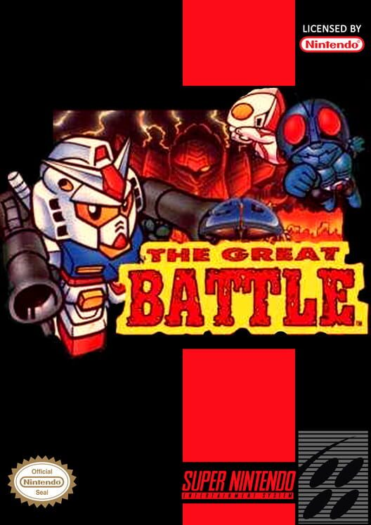 SD The Great Battle image