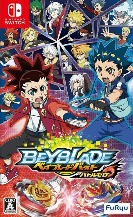 Beyblade Burst: Battle Zero image