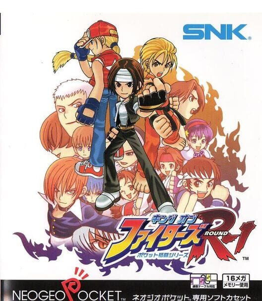 King of Fighters R-1 image