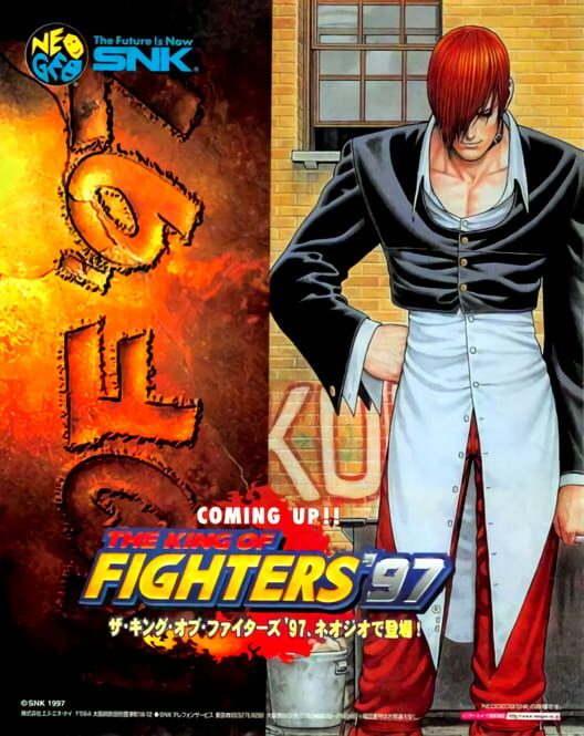 The King of Fighters '97 image